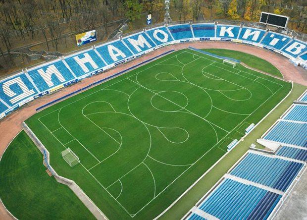 Lang Baumann Dynamo Dresden