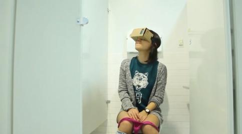 Daily VR Poop_01